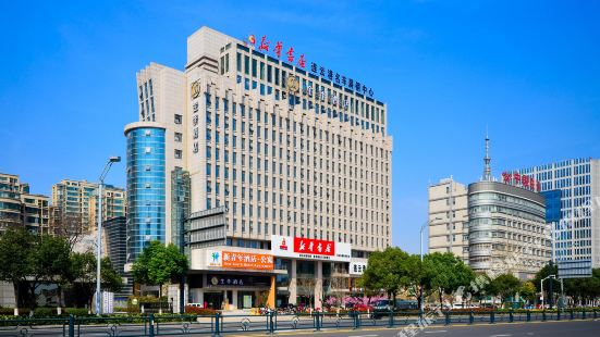 全季酒店(連雲港市政府店)