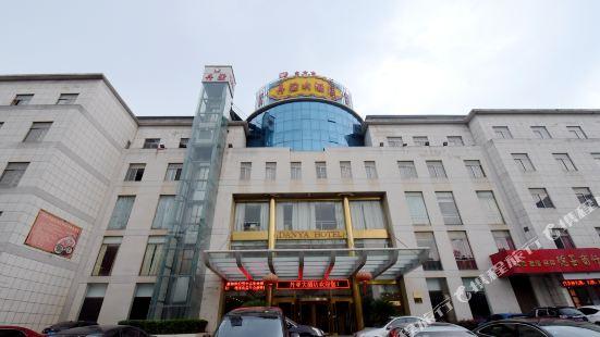 丹陽丹亞大酒店