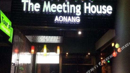 奧南會議旅館