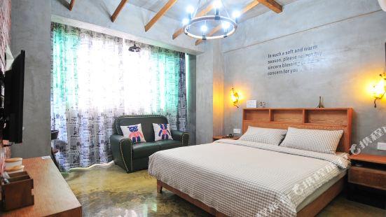 Nashiguang Huaijiu Inn