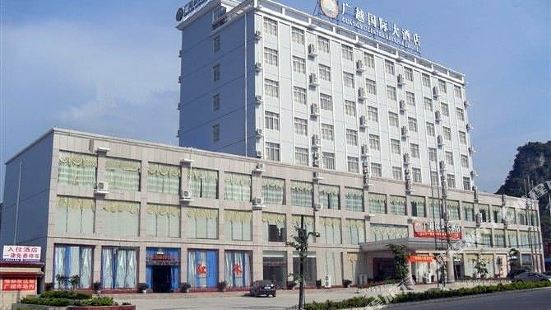 憑祥廣越國際大酒店