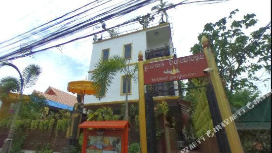 Beyond Yangon Boutique Inn