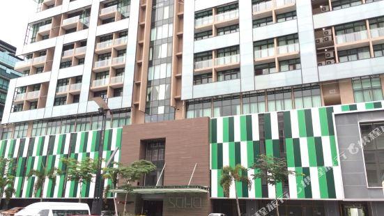 瑪瑪SOHO @ IMAGO RIVERSON公寓式酒店