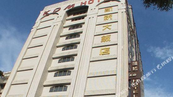 台北凱統飯店