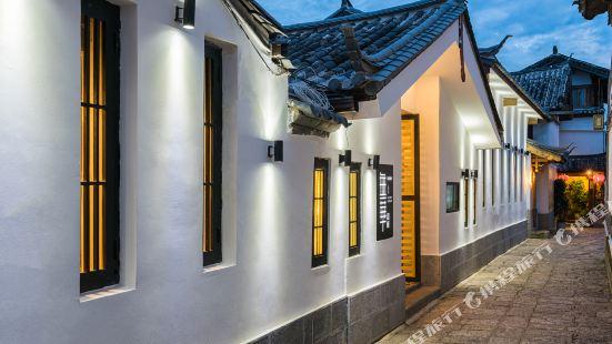 Wuhua Huigu Boutique Hostel