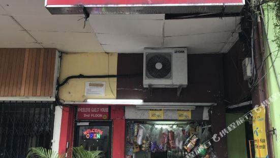 Wheelers Guest House Kuala Lumpur