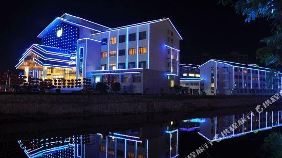 Jin Gui Resort Hotel