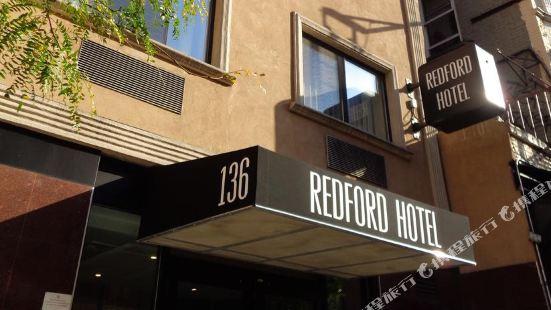 雷德福酒店
