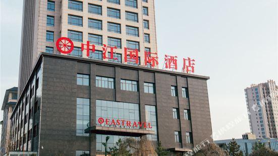 榆林中江國際酒店