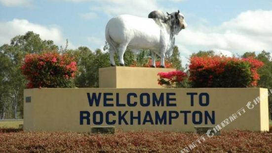 羅克漢普頓大衞汽車旅館