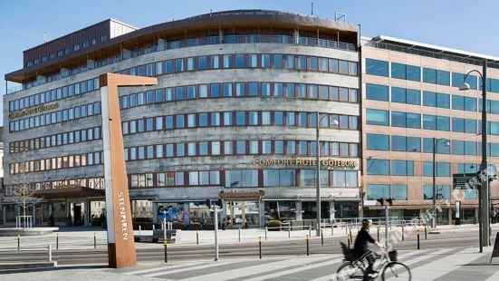 哥德堡舒適酒店