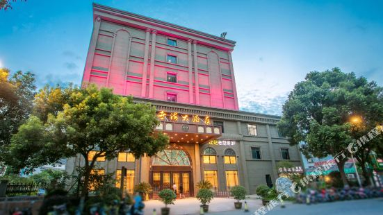 舟山世海大酒店
