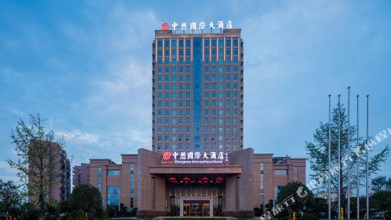 廣水中懋國際大酒店