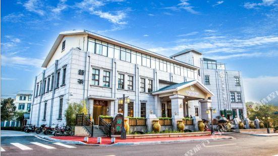 武夷山凱樂福花園度假酒店