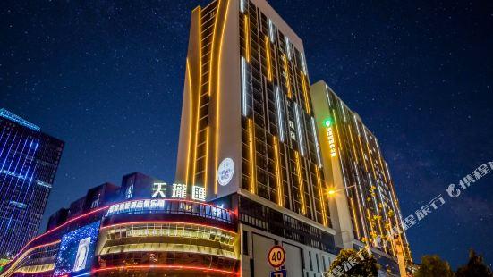 Wafiden Serviced Apartment (Hefei Wanxiangcheng)