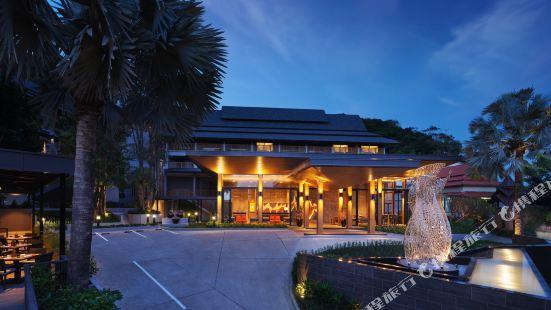 dusitD2 Ao Nang, Krabi