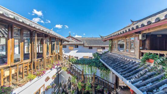 Qing Tai Bie Yuan Inn