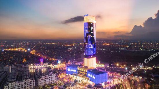 Vinpearl Hotel Imperia Hai Phong