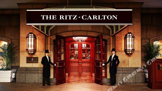 The Ritz-Carlton Osaka