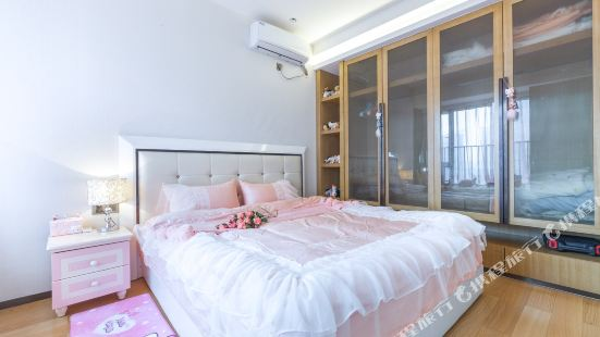 Hi Baby Themed Guesthouse (East of Hanxi Avenue)