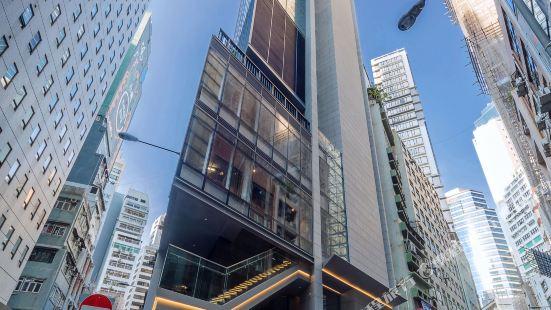 香港嘉赋酒店