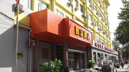 Home Inn (Beijing Xiaoxitian)