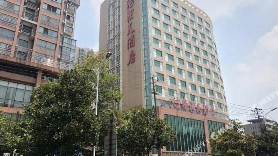 艷陽天酒店(荊州沙市店)
