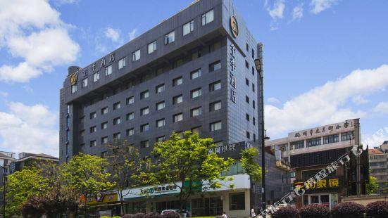 Ji Hotel (Hangzhou Huanglong Wensan Road)