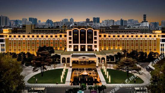 Crowne Plaza Zhengzhou