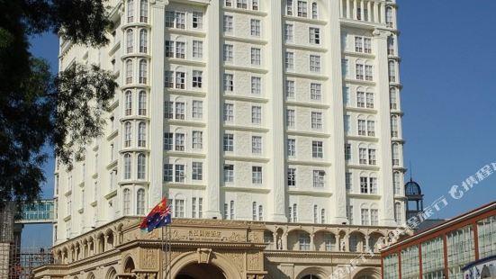 陽江長江國際酒店