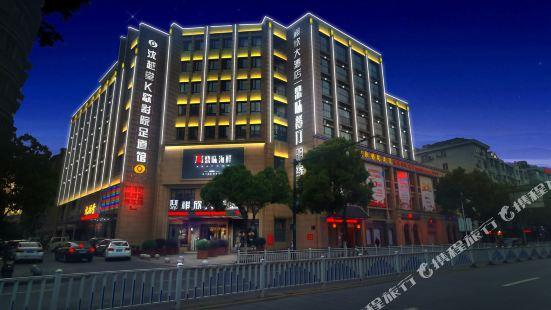 杭州祺欣大酒店