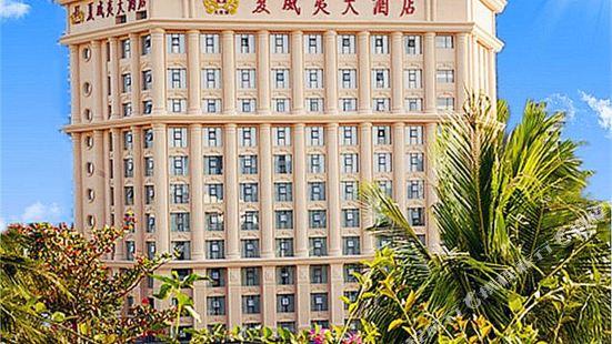 三亞夏威夷大酒店