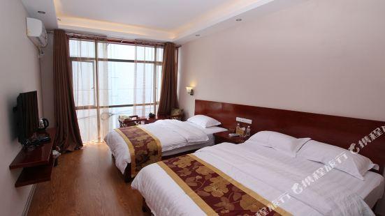 Chengzhong Inn