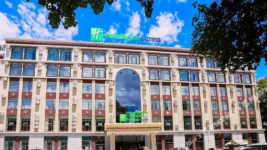 拉薩布達拉宮智選假日酒店