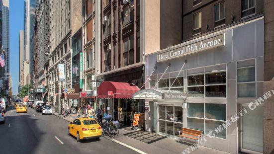 馨樂庭連接紐約第五大道酒店