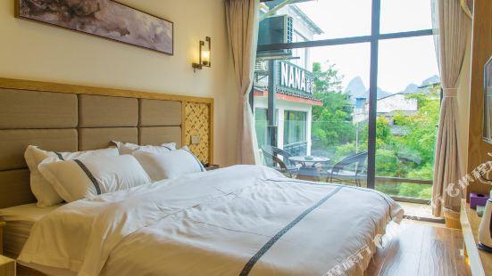 Mi Jing Hotel