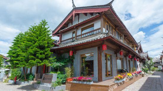 Suiyue Jinghao Hostel