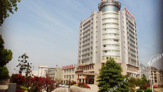 南陵龍雲新世紀大酒店