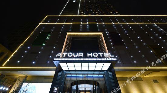 長春高新亞朵酒店