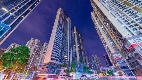 Victoria Chain Apartment Hotel (Guangzhou Fuli Xintiandi)