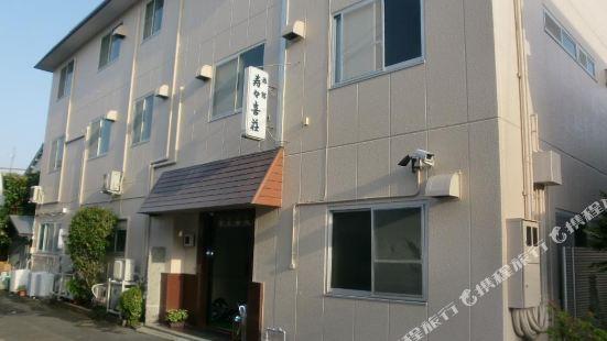壽之喜莊日式旅館