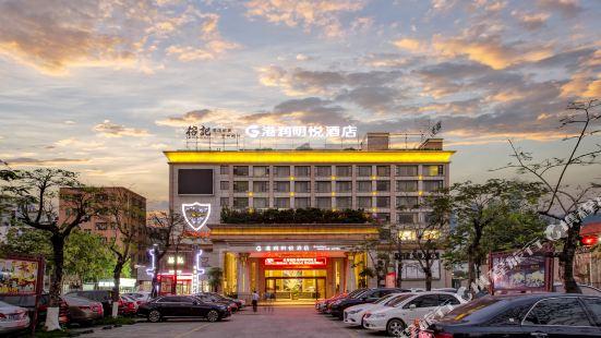 Gangrun Mingyue Hotel (Guangzhou Pazhou Complex Keyun Road)