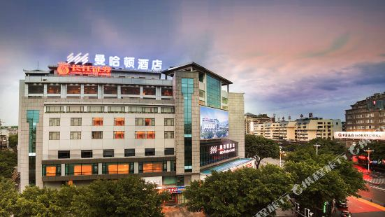 Manhattan Hotel (Guilin Station Two Rivers Four Lakes Xiangshan Park Shop)