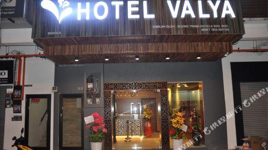 瓜拉登嘉樓瓦耶拉酒店