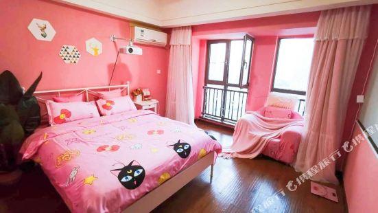 武漢沐一家公寓(體育北路分店)