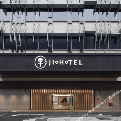 Ji Hotel Orchard Singapore (Staycation Approved)