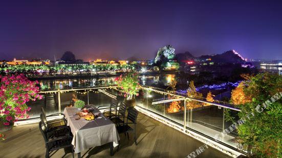 Linjiang Youxian Bieyuan Hotel (Guilin Liangjiang Sihu)