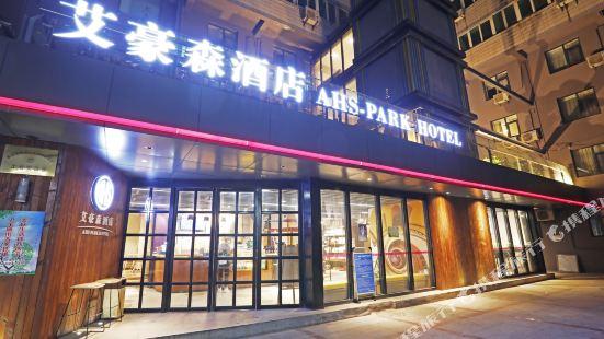 AHS-Park Hotel(Xi'an Xiaozhai Metro Station)