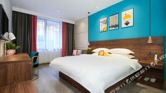 Mpression Hotel (East and West Lane, Two Rivers and Four Lakes, Guilin)