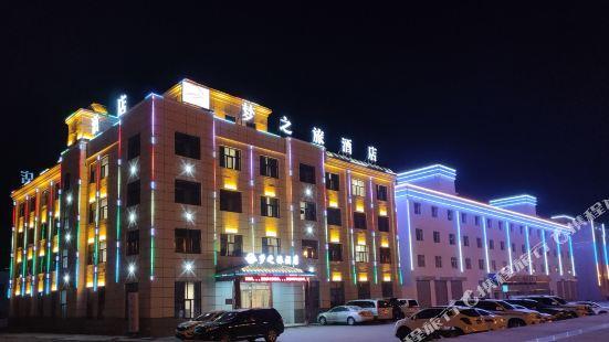 大柴旦夢之旅酒店